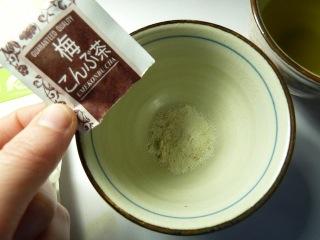 umekobu