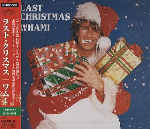 Wham+-+Last+Christmas+-+5_+CD+SINGLE-306703