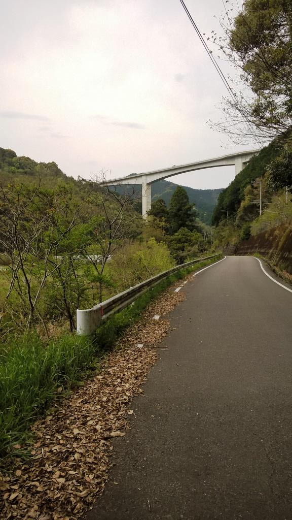 bridgehi