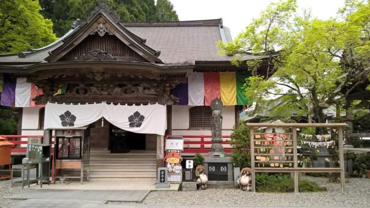temple371